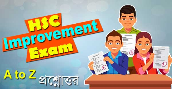 improvement exam bd
