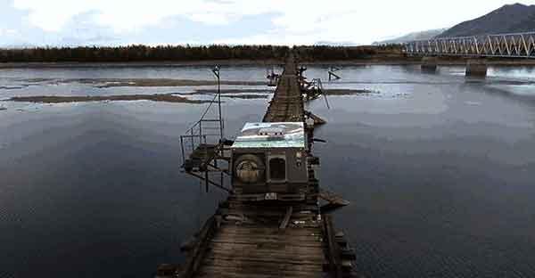Vitim Bridge On Bam Road Siberia